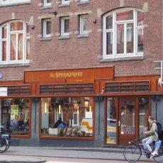 Amsterdam West 17