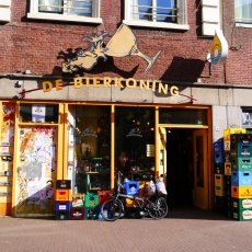 Beer shop De Bierkoning