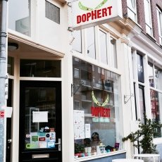 DopHert entrance
