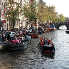 Orange canal