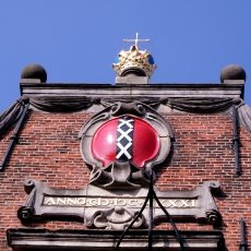 Amsterdam\'s coat of arms